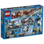 Купить Лего Сити 60138 Стремительная погоня LEGO City.