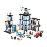 Купить Лего Сити 60141 Полицейский участок LEGO CITY.