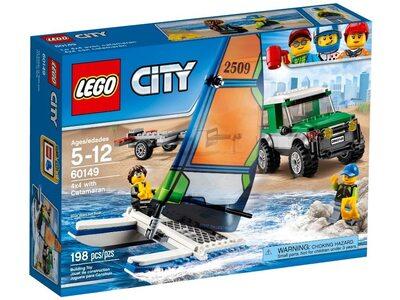 Купить Лего Сити 60149 Внедорожник с прицепом для катамарана LEGO CITY.
