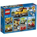 Купить Лего Сити 60150 Фургон-пиццерия LEGO CITY.