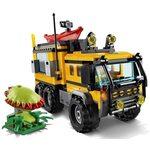 Купить Лего Сити 60160 Джунгли: Мобильная лаборатория, LEGO City.