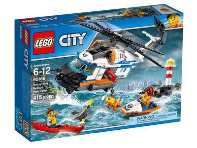 Купить Лего Сити 60166 Береговая охрана: Вертолёт спасателей, LEGO City