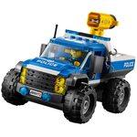 Купить Лего 60172 Погоня на грунтовой дороге, Техник.