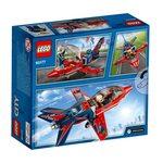 Купить Лего 60177 Самолет на аэрошоу, LEGO City.