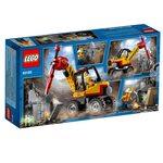 Купить Лего 60185 Мощный горный разделитель, LEGO City.