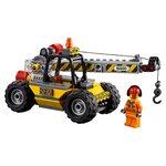 Купить Лего 60200 Столица, LEGO City.