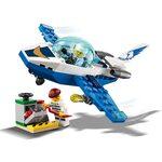 Купить Лего 60206 Воздушная полиция: патрульный самолёт серии Сити.