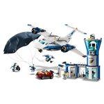 Купить Лего 60210 Авиабаза серии Сити.