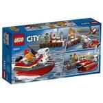 Купить Лего 60213 Пожар в порту серии Сити.