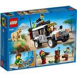 Купити Лего 60267 Позашляховик для сафарі Сіті.