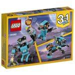 Купить Лего Креатор 31062 Робот-исследователь LEGO CREATOR.