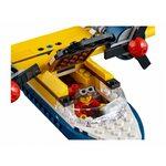 Купить Лего Креатор 31064 Приключения на островах LEGO CREATOR.