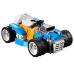 Купить Лего 31072 Супердвигатель, LEGO Creator.