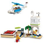Купить Лего 31083 Морские приключения, LEGO Creator.