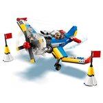 Купить Лего 31094 Гоночный самолёт серии Криейтор.