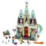Купить Лего 41068 Праздник в замке Эранделл, LEGO Disney Princess.