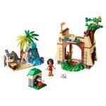 Купить Лего 41149 Приключения Моаны на затерянном острове, LEGO Disney Princess.