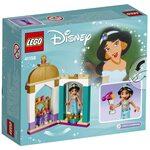Купить Лего 41158 Башеня Жасмин серии Принцессы Дисней.