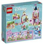 Купить Лего 41162 Королевский праздник Ариэль, Авроры и Тианы серии Принцессы Дисней.
