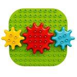 Купить Лего 10845 Моя первая карусель, LEGO DUPLO.