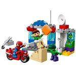 Купить Лего 10876 Приключения Человека-паука и Халка, DUPLO.