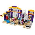 Купить Лего 41312 Спортивный центр, LEGO Friends.