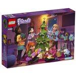 Купить Лего 41353 Новогодний календарь Френдс 2019.
