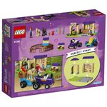 Купить Лего 41361 Конюшня для жеребят Мии серии Френдс.