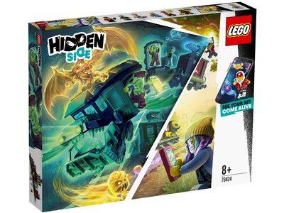 Купити Лего 70424 Примарний експрес Хідден Сайд.
