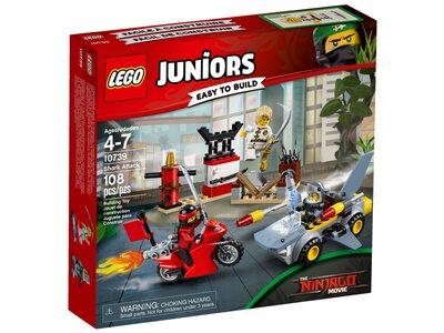 Купить Лего 10739 Нападение акулы серии Джуниорс.
