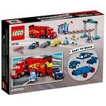 """Купить Лего 10745 Финальная гонка """"Флорида 500"""" Джуниорс."""
