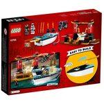Купить Лего 10755 Преследование на лодке Зейна, LEGO Juniors.