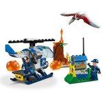 Купить Лего 10756 Побег птеранодона, LEGO Juniors.