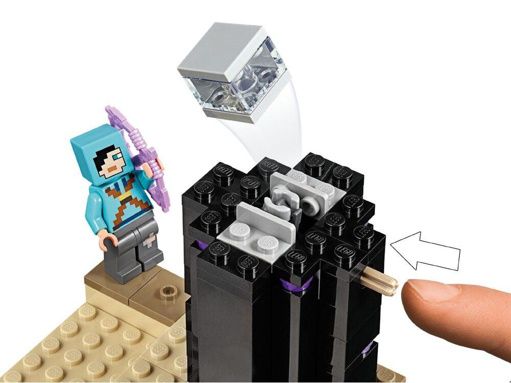 Лего майнкрафт последняя битва
