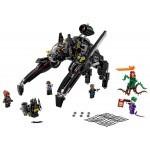 Купити Лего Бетмен 70908 Скатлер, LEGO BATMAN MOVIE.