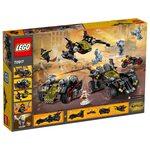 Купить Лего 70917 Бэтмобиль LEGO Batman