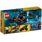 Купить Лего 70918 Пустынный Бэтбагги, LEGO Movie Batman.