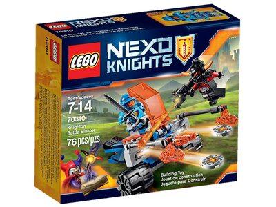 Купить Лего 70310 Королевский боевой бластер Нексо Найтс.