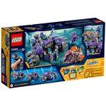 Купить Лего 70350 Три брата, Нексо Найтс.