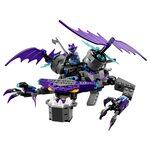Купить Лего Нексо Найтс 70353 Летающая Гаргулья, LEGO Nexo Knights