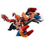 Купить Лего Нексо Найтс 70361 Дракон Мэйси, LEGO Nexo Knights