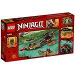 Купить Лего 70623 Тень судьбы серии Ниндзяго.
