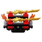 Купить Лего 70633 Мастер спинджитсу Кай, LEGO NINJAGO.