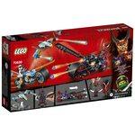 Купить Лего 70639 Уличные гонки змей, Ниндзяго.