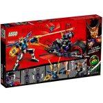 Купить Лего 70642 Киллоу против Самурая X, Ниндзяго.