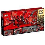 Купить Лего 70653 Первый страж, Ninjago.