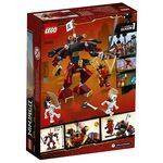 Купить Лего 70665 Робот-самурай серии Ниндзяго.