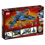 Купить Лего 70668 Штурмовик Джея серии Ниндзяго.