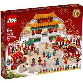 Китайський новорічний ярмарок