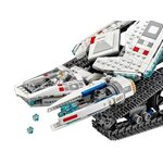 Купить Лего 70616 Ледяной танк Ниндзяго Муви.